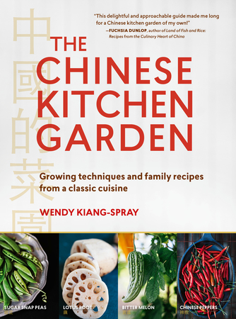 Book Cover for: The Chinese Kitchen Garden
