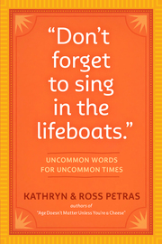 """Don't Forget to Sing in the Lifeboats"" - cover"