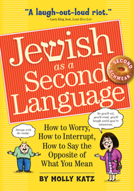 Jewish as a Second Language - cover