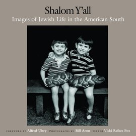 Shalom Y'All - cover