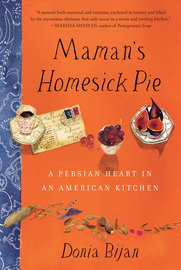 Maman's Homesick Pie - cover
