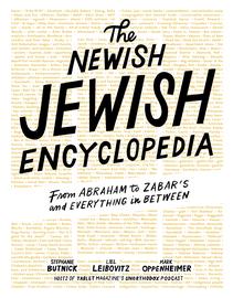 The Newish Jewish Encyclopedia - cover