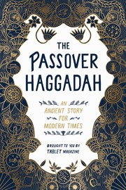 The Passover Haggadah - cover