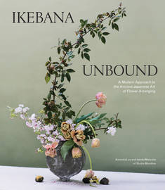 Ikebana Unbound - cover