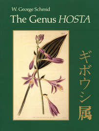 The Genus Hosta - cover