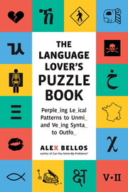 The Language Lover's Puzzle Book - cover
