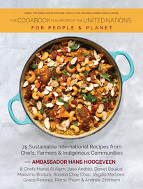 Upcoming Cookbook - cover